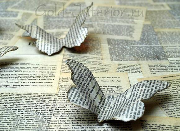 Бабочки из книги готовы