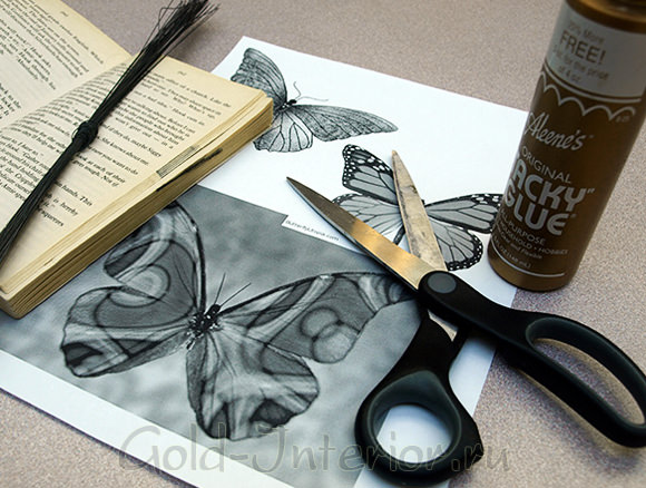 Что требуется для создания бабочки из книги