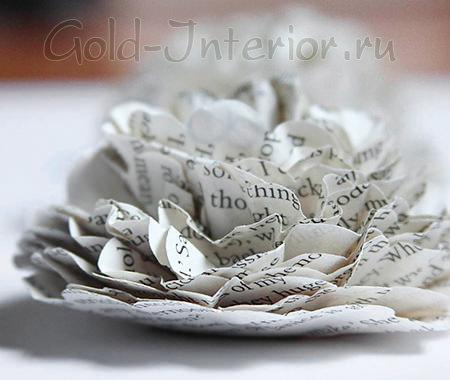 Цветок из книжных страниц своими руками