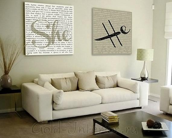 Два полотна с элементами типографики в интерьере гостиной