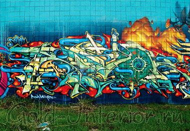 Роспись - граффити