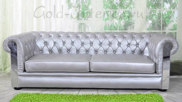 Классический диван серебристого оттенка