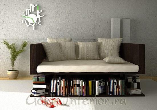 Книжные полки в диванной опоре
