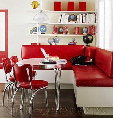 Красная кухонная группа в ретро-стиле