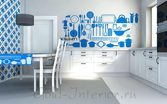"""Обои с графичным рисунком на тему """"кухонная посуда"""""""