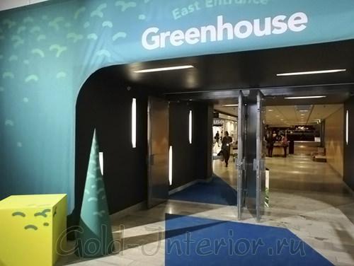 Секция Greenhouse на выставке Stockholm Design Week 2013