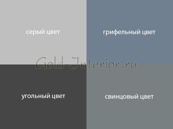 С какими цветами сочетается салатовый цвет в