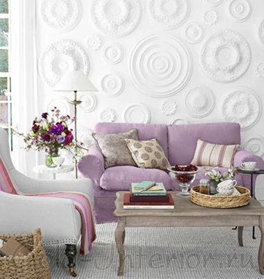 Сиреневый диван + белые стены