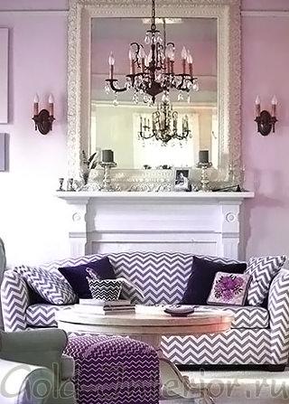 Сиреневый и фиолетовый цвета в оформлении гостиной комнаты