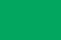 Свежая цветовая гамма: зелёный цвет