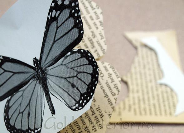 Вырезаем контур бабочки из страниц