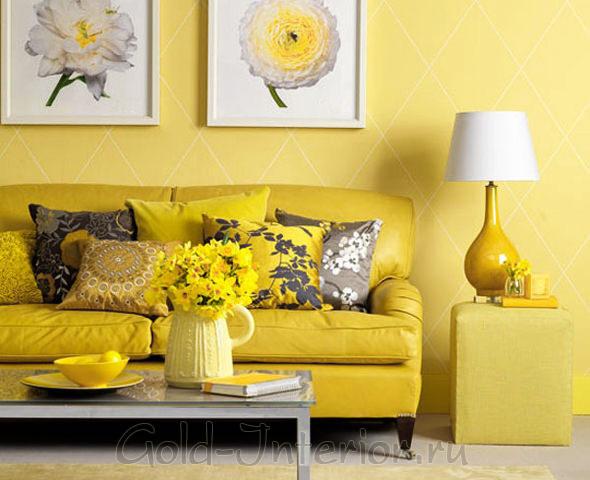 Яркий жёлтый интерьер (мягкая мебль, стены и аксессуары)
